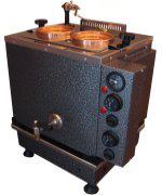 İki Demlikli Elektrikli Çay Kazanı Fiyatı - Büro Tipi